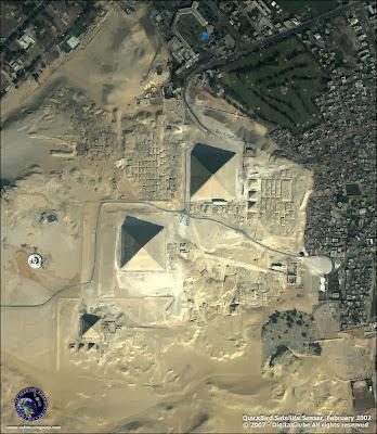 مصر - الجيزة