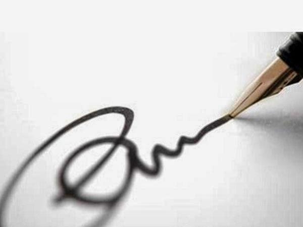 Vertical Signature