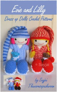 Evie and Lilly Dress up Dolls Amigurumi crochet pattern for Kindle