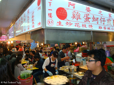 Shilin Night Market Taipei Photo 6