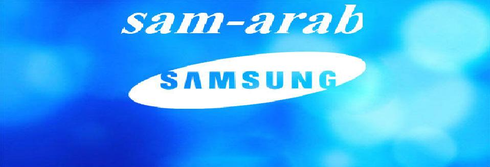 samarab