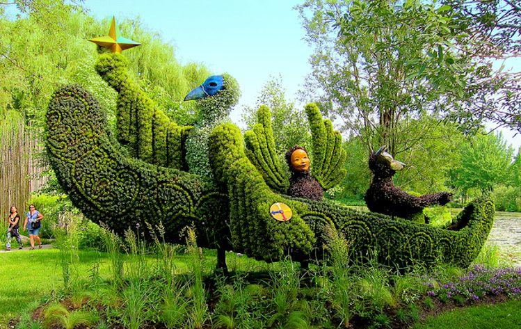 My Virtual Garden Mosaiculture Exhibition