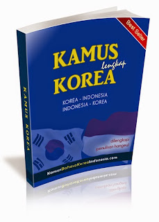 kamus bahasa korea indonesia