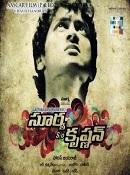Surya s/o Krishnan telugu Movie