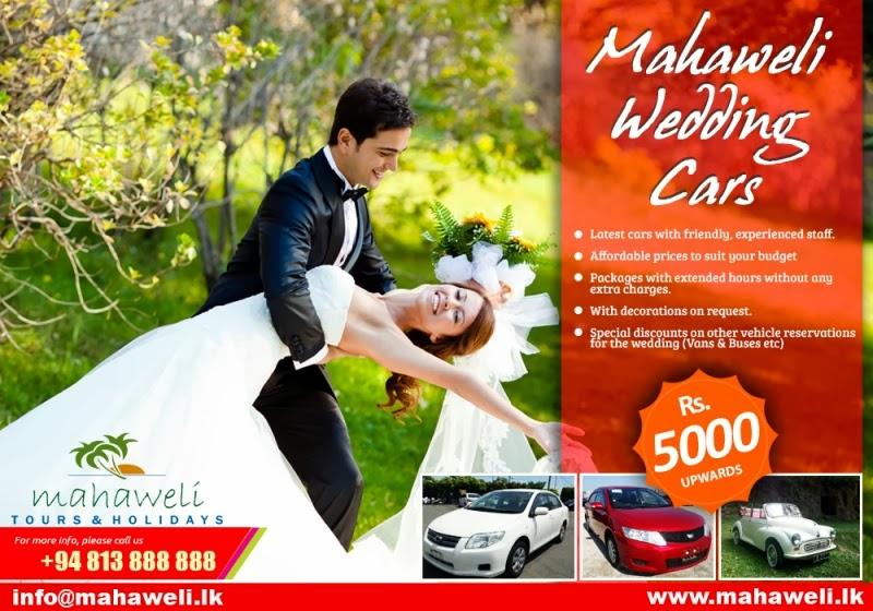 www.mahaweli.lk