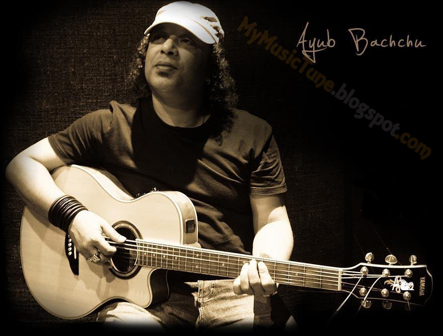 Rupali Guiter Ayub Bachchu mp3 download