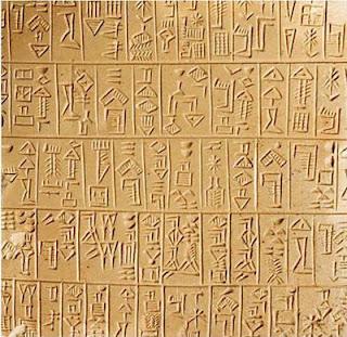 tablitele+sumeriene