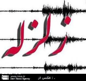 در پی زلزله 5.5 ریشتری امشب خراسان جنوبی، متأسفانه تاکنون 5 نفر کشته و 20 تن مجروح شدهاند