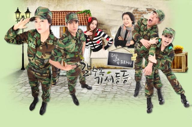 Hình ảnh phim Gia Đình Quân Ngũ