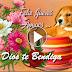 Feliz Jueves - Deseo que tengas un maravilloso día lleno de ricas bendiciones, sigue siempre adelante y confiado que Dios esta contigo