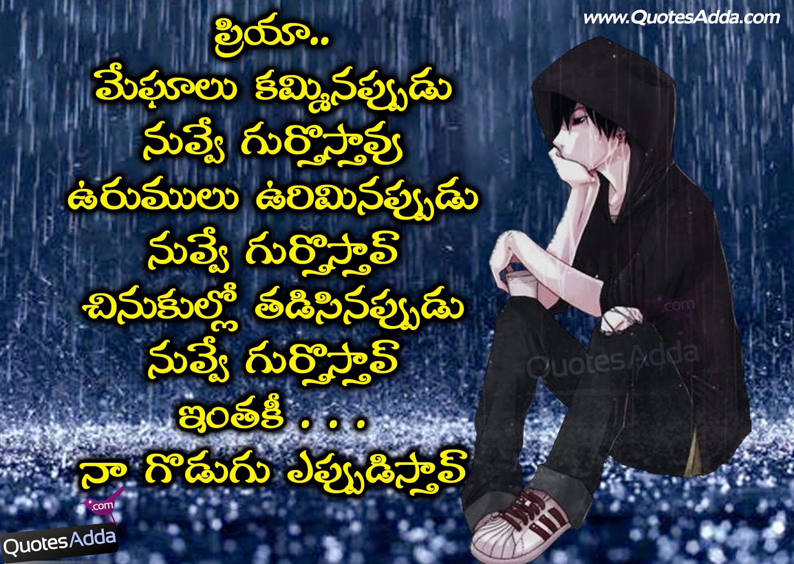 Telugu Funny Quotes on Girls QuotesAdda.com Telugu Quotes Tamil ...