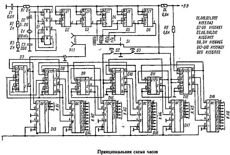 и кварцевого резонатора на