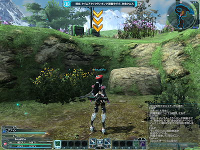 Phantasy Star Online 2 - Instance Screenshot 1
