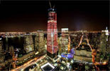 worldtrade One World Trade Center Construction Complete : NYC Building at Former Twin Tower Site Unveiled