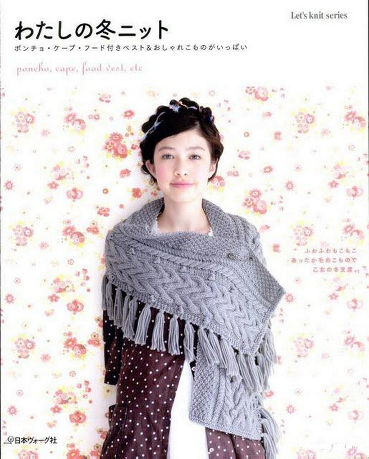 let s nice series tejido dos agujas y crochet