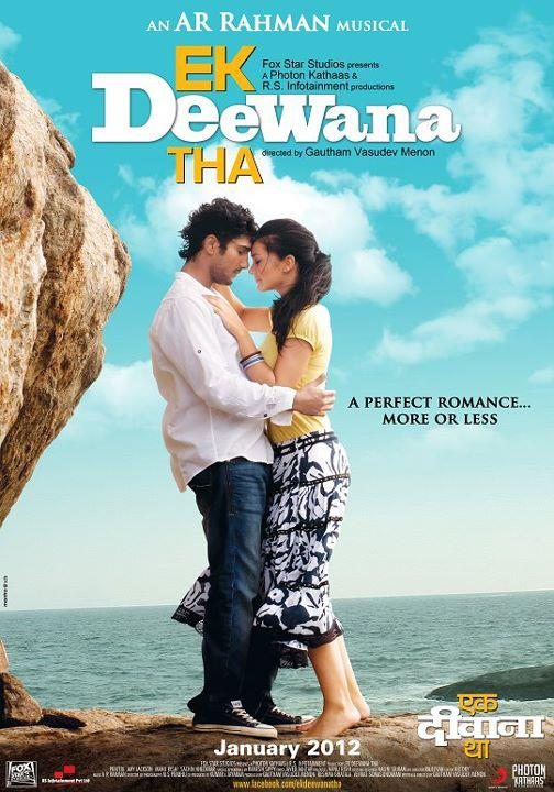Ek-Deewana-Tha-Latest-Wallpapers.jpeg