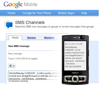 Google sms channels activation code