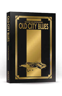 Archaia-Old_City_Blues_Leather.jpg