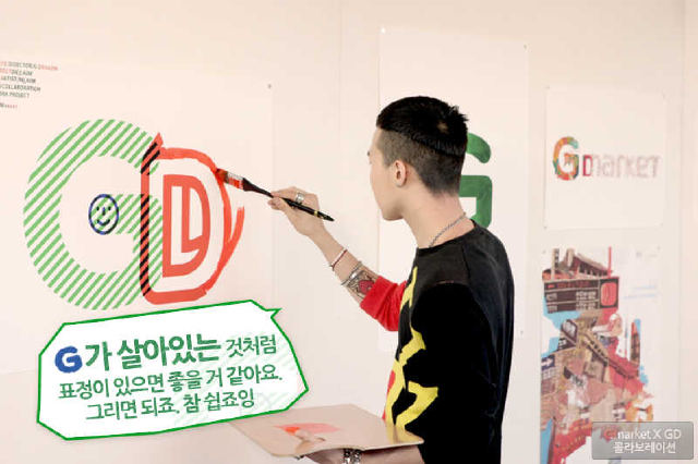 G-Dragon  Videos Tumblrm1gu4ldvb21r612hml
