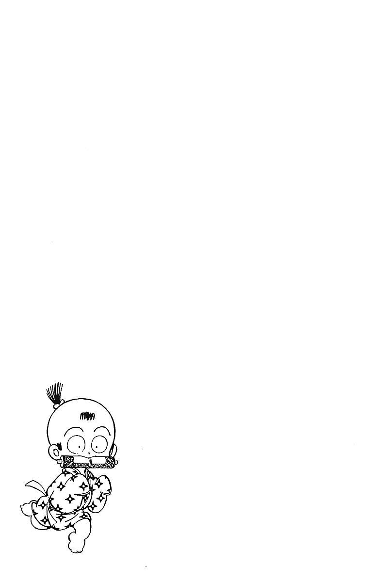 Nijiiro Togarashi - Ớt Bảy Màu chap 13 - Trang 19