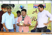 Tholisari Music Album Launch by Samoornesh Babu-thumbnail-13