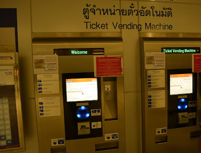 SARL ticket vending