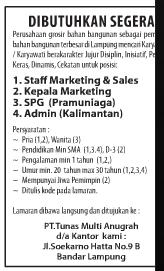 Lowongan Kerja PT. Tunas Multi Anugrah (Grosir Bahan Bangunan) Lampung