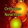Latest Download FB *Orthodox New Year 2016* Images, Status, Wishes, Quotes, Greetings, Songs, Sms Download  Free - Russian New Year
