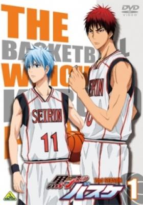 Kuroko no Basket 2nd Season NG-shuu