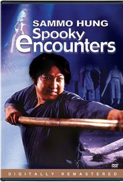 Spooky Encounters (1980)