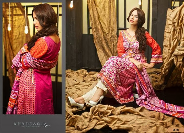 KHADDAR Fall Winter Embroidered Collection 2013-2014 by Shariq Textiles