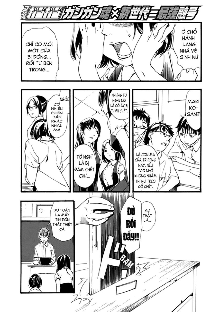 Toilet no Makiko-san chap 1 - Trang 12