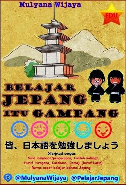 Belajar Jepang Itu Gampang
