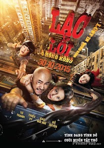 Phim Lạc Lối Ở Hồng Kông - Lost In Hong Kong ()2015)