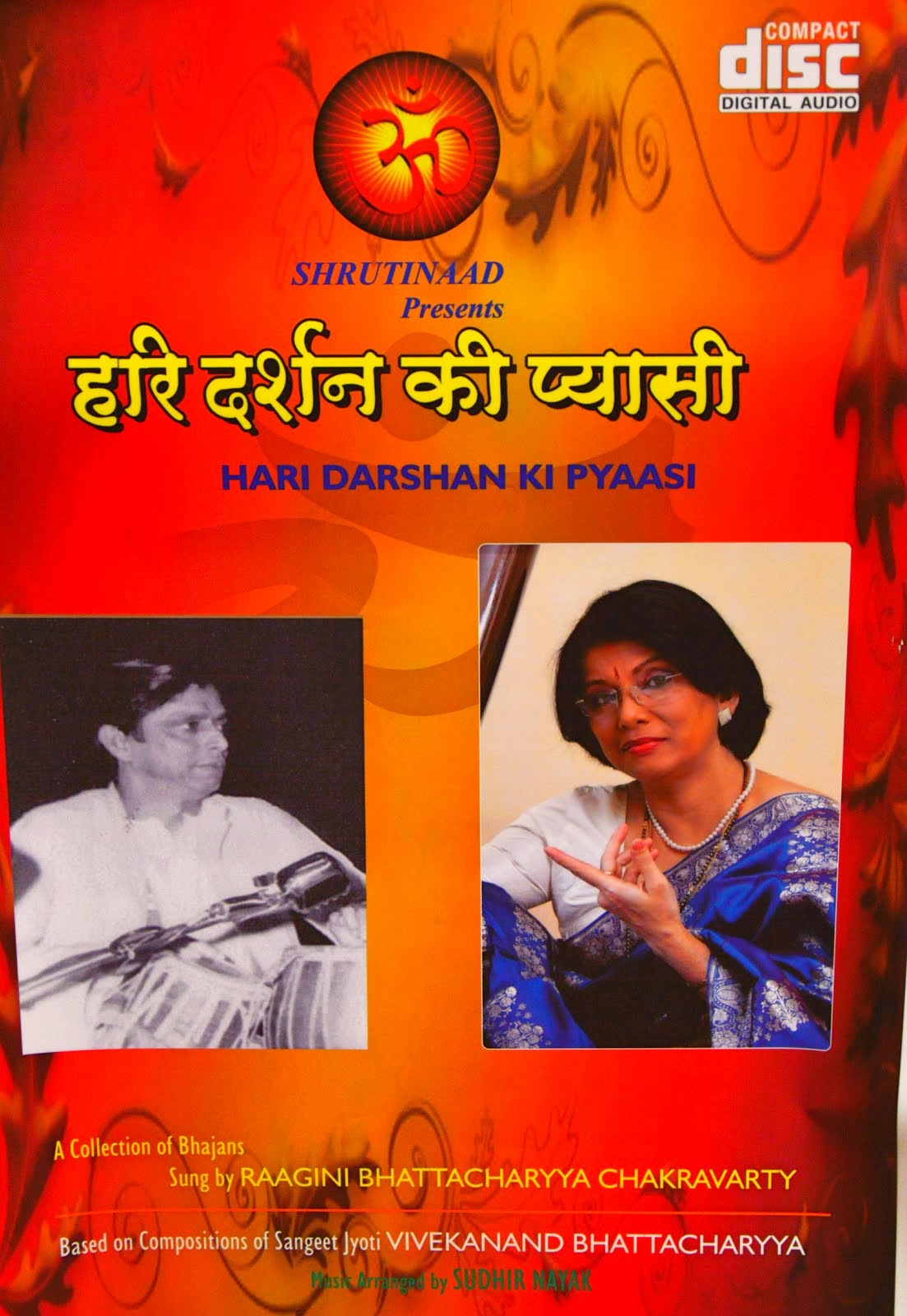 Ragini's New Album of Hindi Bhajans
