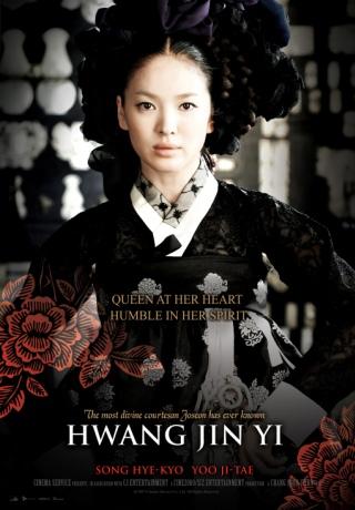 Nàng Hwang Jin Yi | Hwang Jin Yi