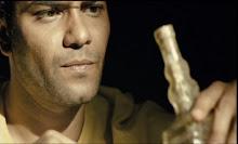 نفسي أعرف الرسالة فيها إيه ...