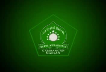 Al Banjari Darul Muwahhidin