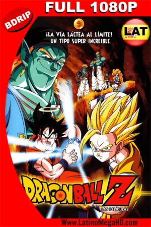 Dragon Ball Z: La galaxia corre peligro (1993) Latino Full HD BDRIP 1080P ()