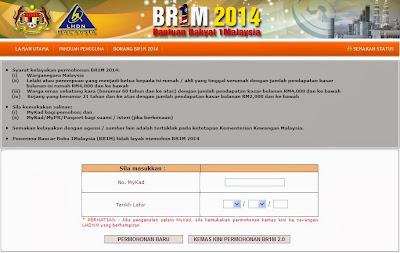 http://www.kasihsalina.com/2013/12/permohonan-bantuan-rakyat-1malaysia.html