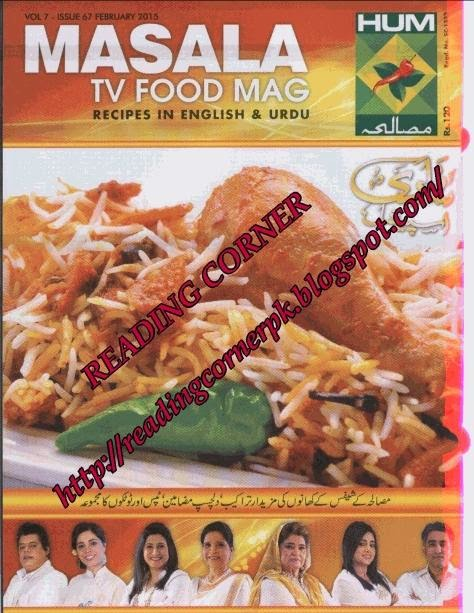 Masala Tv Food Magazine February 2015