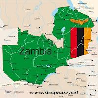 التصدير الي زامبيا,الصادرات المصرية,دليل المصدر المصري الي زامبيا,التصدير,النقل,الاستيراد,سوق مصر