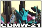 海魔兵団強化装備 CDMW-21