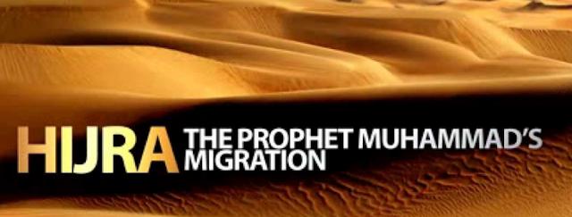 अल हिजरा इस्लाम के नव वर्ष की मुबारकें