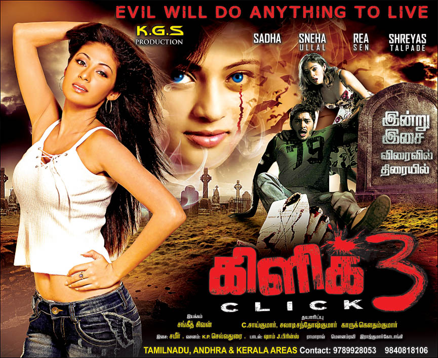 Click 3 Movie Hot Posters Click 3 Spicy