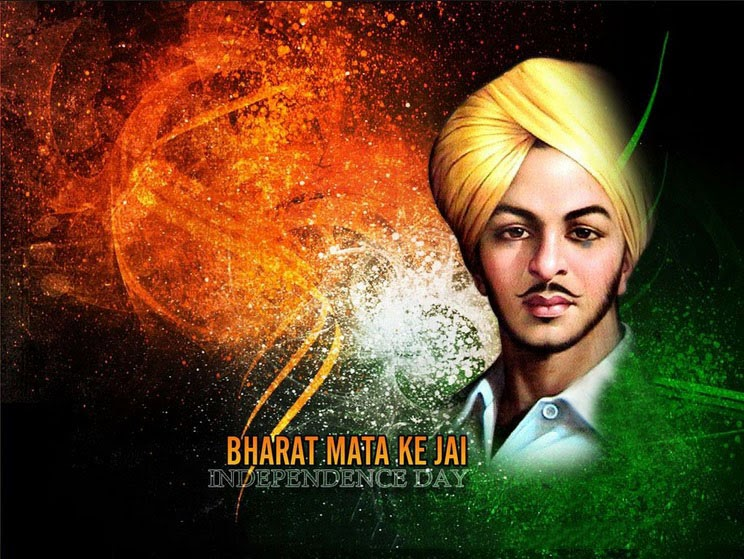 Happy Independence Day Images For Whatsapp