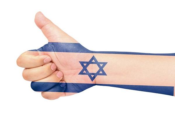 Infos du monde juif et d'Israël