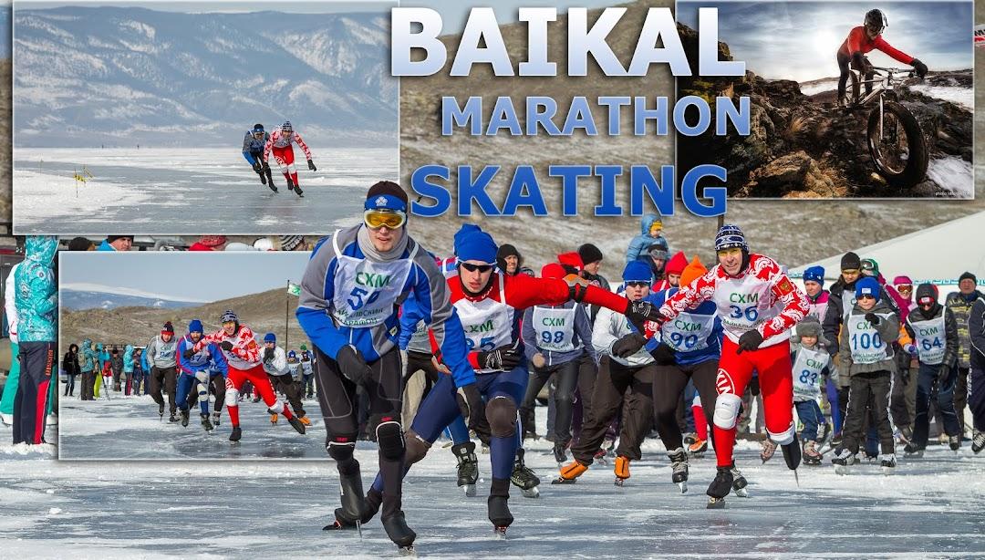 Baikal marathon skating