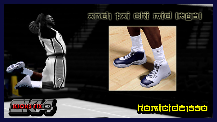 AND1 Tai Chi NBA2K14 Mod Kicks