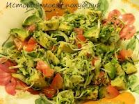 салат с авокадо и цуккини